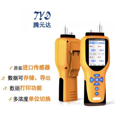 煤气站便携式液化气检测仪 中文液晶操作