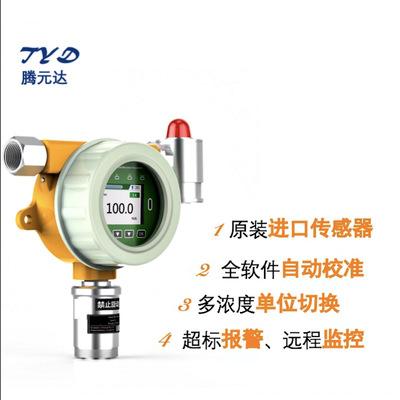终极:三合一气体检测仪