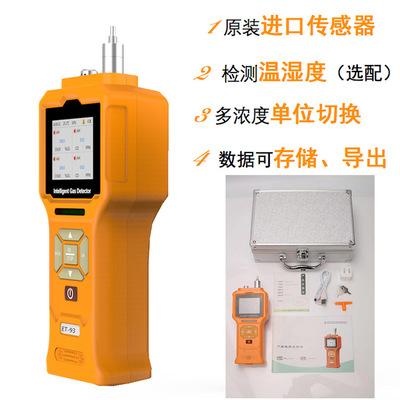 可燃气体探测器的功能特点是什么?有哪些分类?