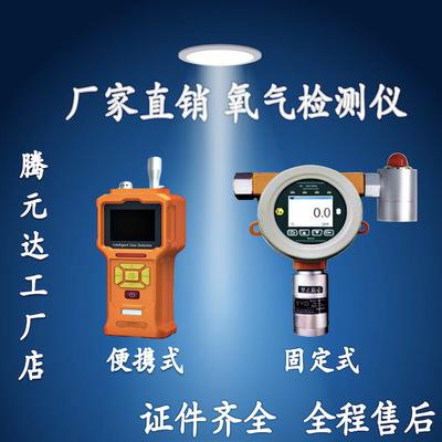 终极:复合气体检测仪是什么,有什么用
