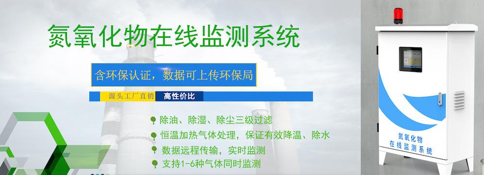 解决方案:四合一气体检测仪气体报警仪厂家 返回列表页