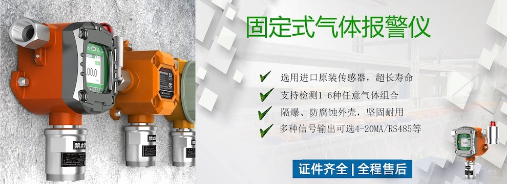 解决方案:便携式多功能四合一气体检测仪