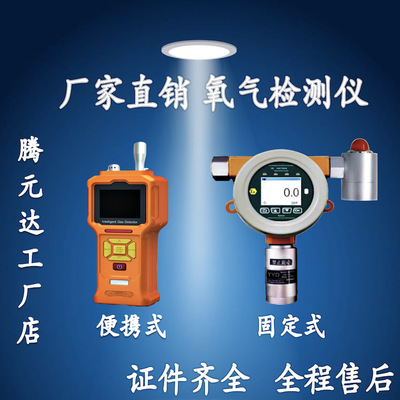 多种方法:GASTEC气体检测管,可以检测多达300多种气体
