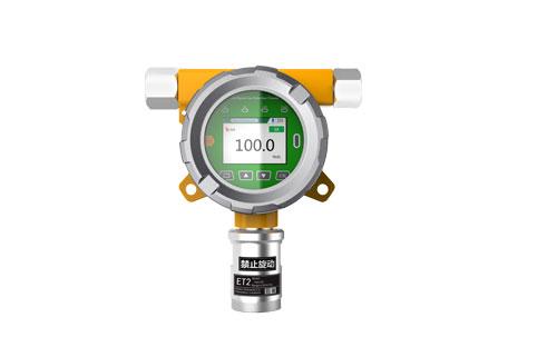 正确的方法:固定式硫化氢报警器