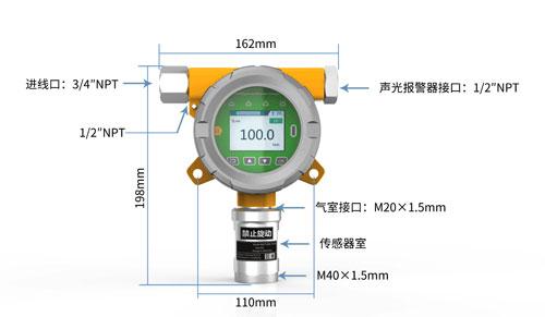 燃气锅炉房可燃气体报警器检测天然气泄漏报警器