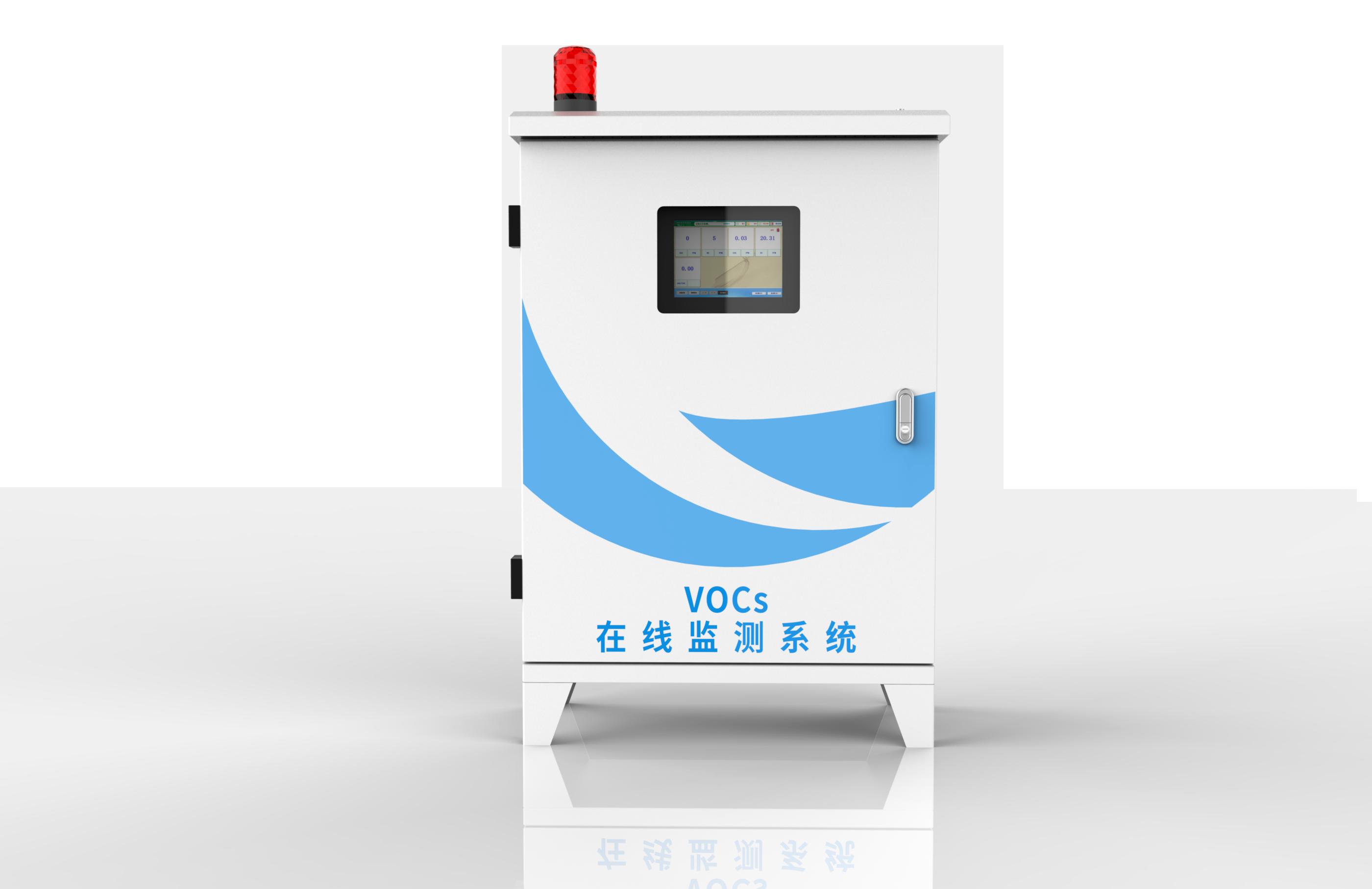 甲烷模组 智能型甲烷气体传感器模组用于生物质能源禽畜厂沼气工程